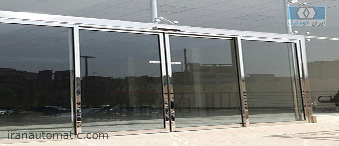 درب اتوماتیک شیشه ای | iranautomatic