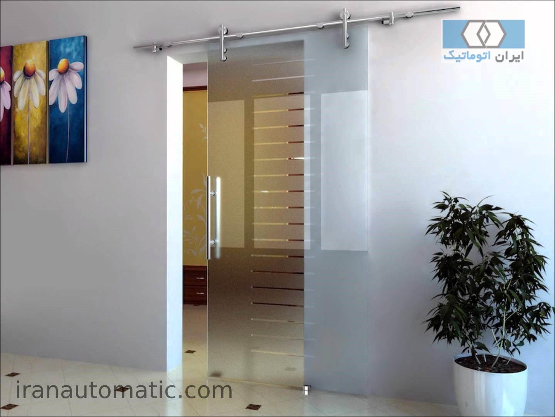 درب شیشه ای سکوریت | iranautomatic