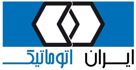 درب اتوماتیک ایران اتوماتیک